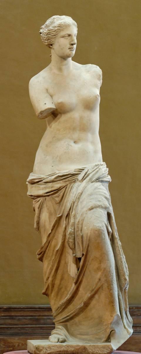 Образът на Вилендорфската Венера